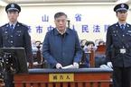 受贿1477万 江苏原常务副省长李云峰一审获刑12年