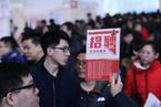 """广东省2020年就业指标""""加码"""" 第三产业吸引力上升"""