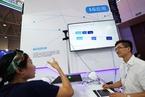 中国移动今年将在17个城市开展5G试验