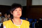 吴英再获减刑 无期减为有期25年