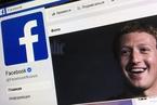 Facebook隐私门事件透析:定向广告中的数据伦理