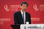 财政部长刘昆首秀 详解财税体制改革
