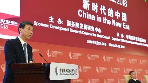 【直播回看】中国发展高层论坛:财政部长刘昆详解财税体制改革