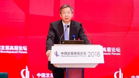 【直播回看】中国发展高层论坛:央行行长易纲谈金融业开放三条规律