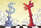 中美贸易摩擦的国内根源