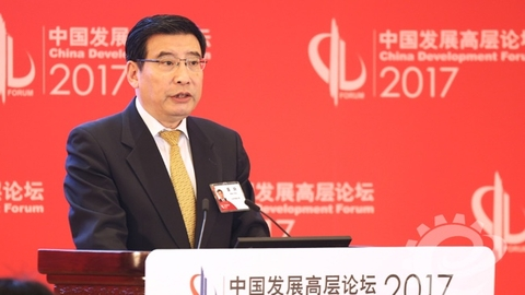 """【直播回看】中国发展高层论坛:工信部部长苗圩谈中国经验在""""一带一路""""中的输出"""
