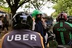 T早报|Uber退出东南亚市场 爱康国宾接受云锋基金和阿里收购要约