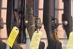 特朗普上任后枪支销量大跌 美国最老枪商申请破产保护