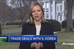 美韩修订自贸协定 美国用钢铁关税换来让步