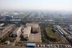 交通部将积极配合秦港煤炭业务转移
