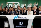 爱奇艺赴美IPO破发 称将发展信息流广告业务