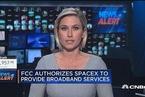 美监管机构批准SpaceX提供卫星宽带服务