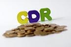 创新企业境内发行股票或CDR办法出台