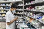 2017年中国批准20个新药证书 查处药品案件11万件