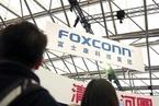 郭台铭:富士康将开放工业互联网  应对云之战
