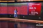 国际股市:欧股周二低开
