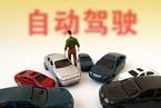 G7联合普洛斯蔚来资本跨界造自动驾驶卡车