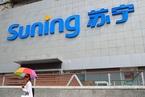 T早报|苏宁拟收购迪亚中国业务;Spotify上市首日涨13%市值达265亿美元;美对华关税清单聚焦高科技产品