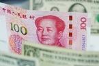 人民币急跌,危机隐现?