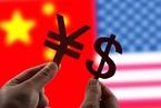 中国拟对部分美国飞机加征关税 涉及波音窄体机