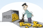 PPP清库继续 4月前23天清退535个项目