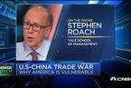 史蒂芬·罗奇:美国经济依赖中国的三大理由