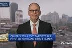 中美商会主席:中美可妥协磋商的空间还很大