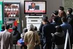 朴槿惠案一审重判24年 法院直播判决引争议