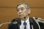 下周:国会听证扎克伯格会说啥?连任行长黑田东彦为何能?