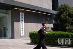 中国银行保险监督管理委员会正式挂牌 刘鹤亲自出席