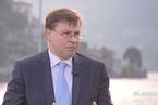欧委会副主席:必须应对来自俄罗斯的威胁