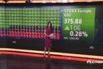 国际股市:欧股周一高开 德银任命新CEO