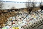 查长江沿岸固废源头 生态环境部要追责当地政府