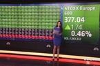 国际股市:欧股周二高开 中国表态减轻贸易战忧虑