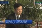 迅雷CEO陈磊:公司从未进行过任何ICO