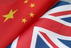 英内阁高官:欢迎中国开放承诺 盼参与基建金融