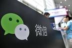 微信QQ暂停短视频外链直放 平台开启内容自查