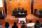 河北首例大气污染公益诉讼宣判 赔偿150万