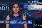 媒体:特斯拉预计2021年开始在中国生产Model Y