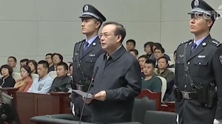 """孙政才受贿案开庭 自述""""咎由自取"""""""