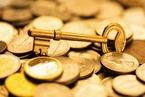 金融开放政策年内渐次落地 中长期还有规划