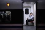抢占流量入口 腾讯将竞标高铁Wi-Fi运营公司股权