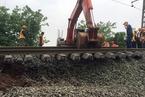 京广普速铁路武昌段路基塌陷130余米