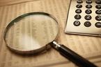 """防风险、罚""""老赖"""" 互金协会与最高法打通数据壁垒"""