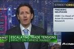 汇丰:人民币汇率料将保持稳健
