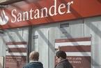 西班牙最大银行推出区块链跨境转账系统