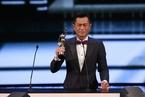 第37届香港电影金像奖颁奖 古天乐首次获封影帝
