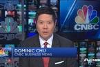 美股前瞻:上市公司发财报 盈利增速或创新高