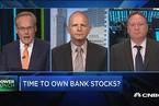 市场人士:对一季度美银行财报不应预期过高