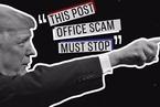 亚马逊让美国邮政亏了还是赚了?